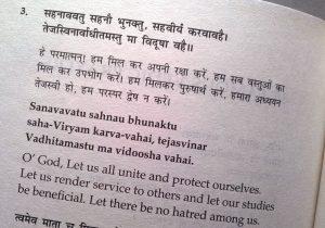 Contoh ayat dalam Veda yang mendoakan kesejahteraan umat manusia.
