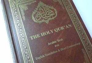 Al-Quran dalam versi terjemahan pelbagai bahasa terdapat di seluruh dunia.