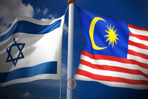 Malaysia Israel