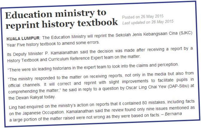 Buku teks Sejarah di SJKC terpaksa dicetak semula kerana ada kesilapan ketara.