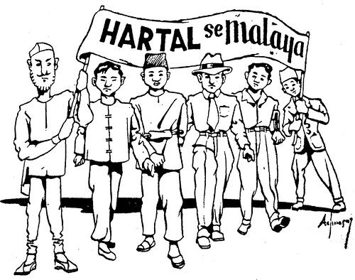 Hartal