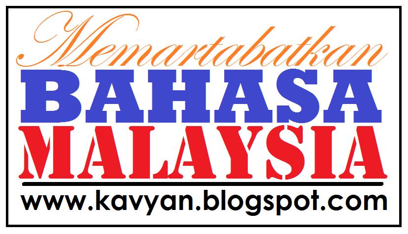 Bahasa Melayu Kavyan
