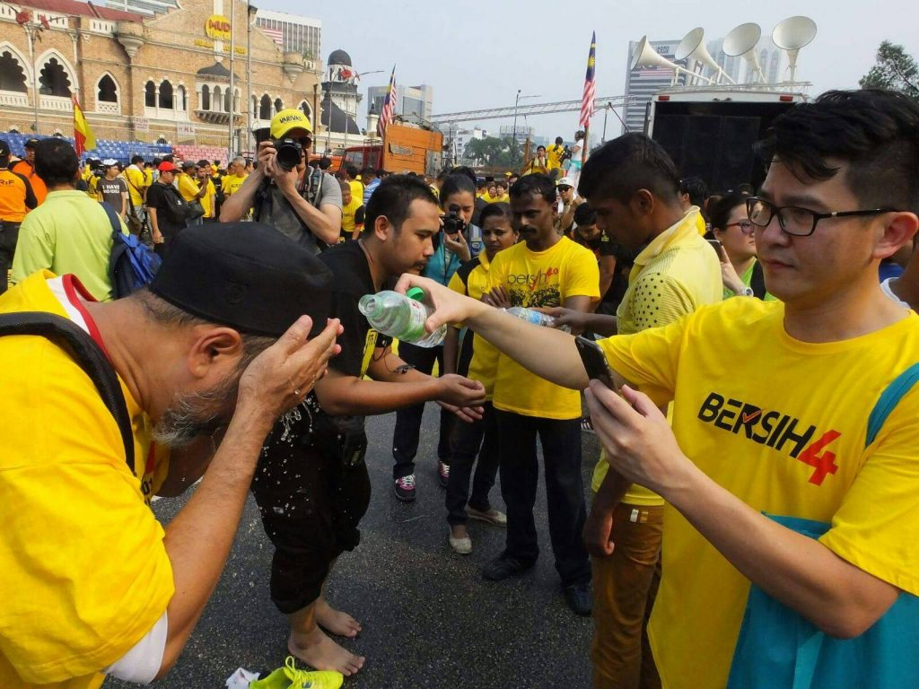 Bersih 4 Wudhu