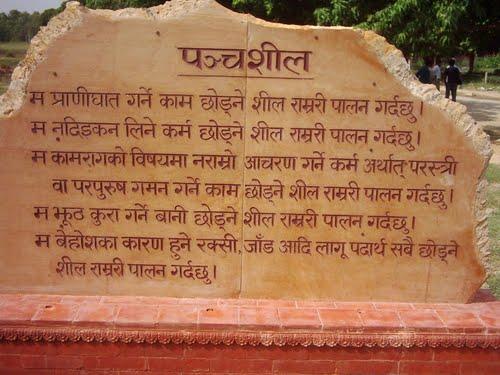 Pancasila Buddhism